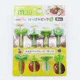 pick - leaf2-1