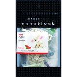 Nanoblock - Rabbit_