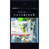 Nanoblock - Koala_