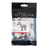 Nanoblock - Zebra_