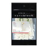 Nanoblock - Alpaca_