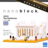 Nanoblock Monument - The Parthenon Greece_