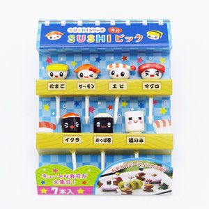 pick - sushi1