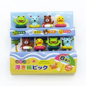pick - swim animal1