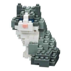 Nanoblock Cat - Ragdoll
